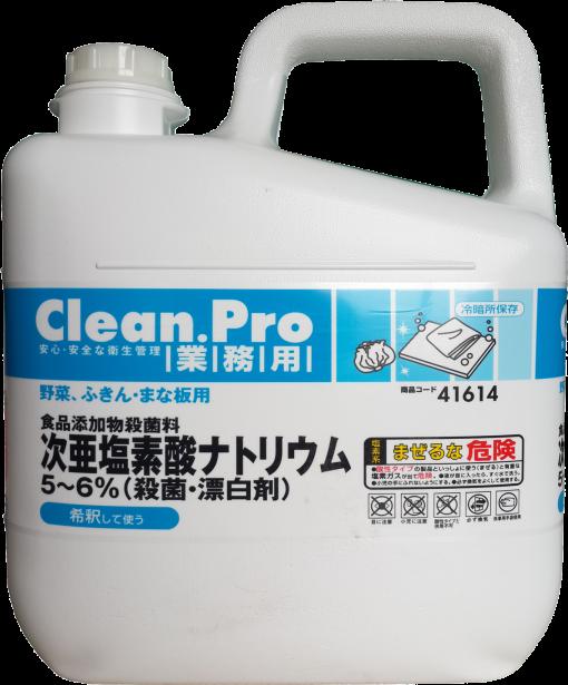 Dung dịch tẩy trắng và sát khuẩn Saraya Smart San Clean Pro B-1